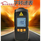 Digital speed tachometer speed photoelectric tachometer sensing rotational speed meter standard speed KP8905