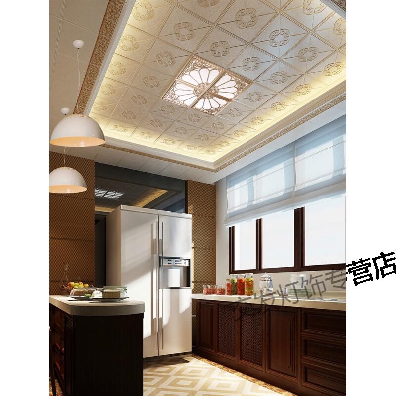 平板灯吊 led 拼花灯客厅厨房嵌入式 450x450 集成吊顶灯 新款上新