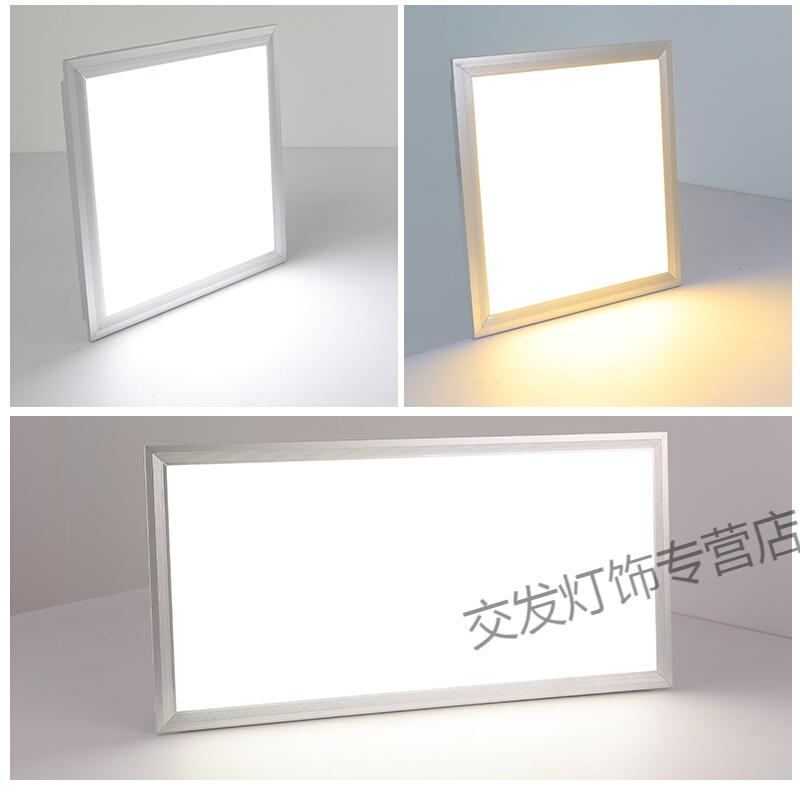 面板吸顶灯厨卫厨房卫生间扣板嵌 LED 集成吊顶铝扣板 新款上新