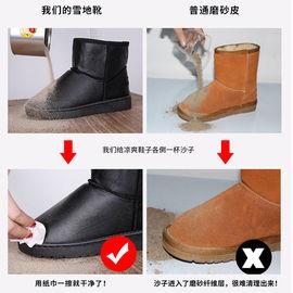 冬季皮面雪地靴女防水防滑短筒保暖加绒加厚短靴韩版靴子学生棉鞋