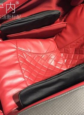 。宁内按摩椅布套防尘罩按摩椅掉皮脚套防脏垫扶手皮破翻新吸汗订