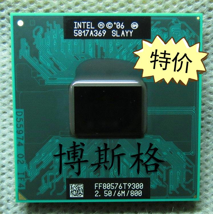 Intel 酷睿 T9300 CPU 筆記本 2.5GH 6M/800 965升級 媲美T9500