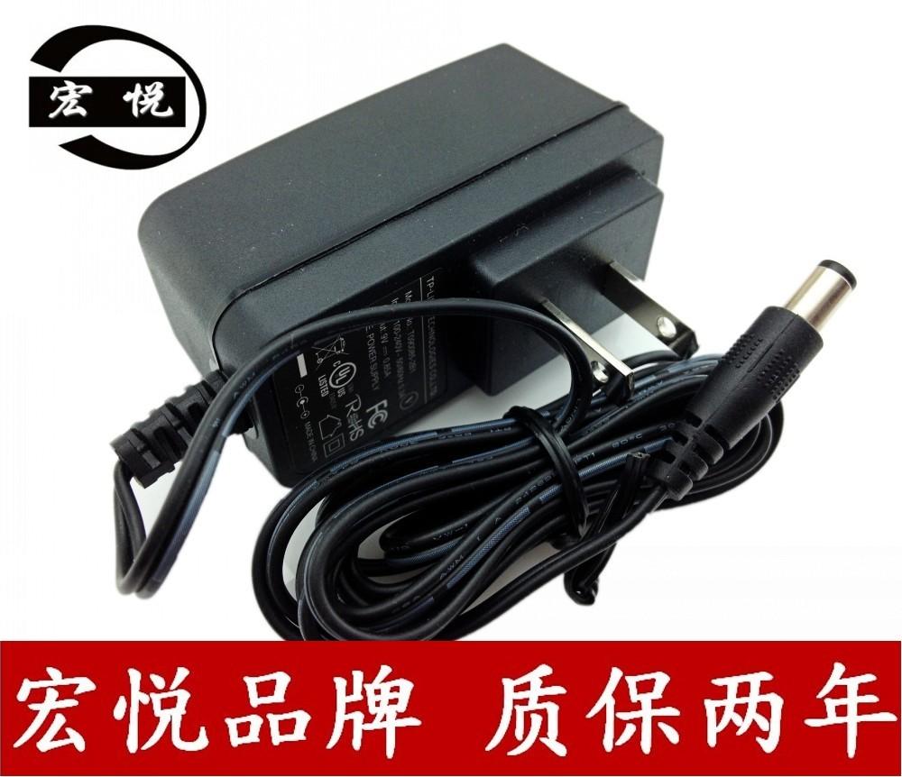普聯TP-LINK T090085-2A1 9V=0.85A 相容水星 迅捷 TL-WR841N WR941N 無線路由器電源介面卡 9v850ma充電器