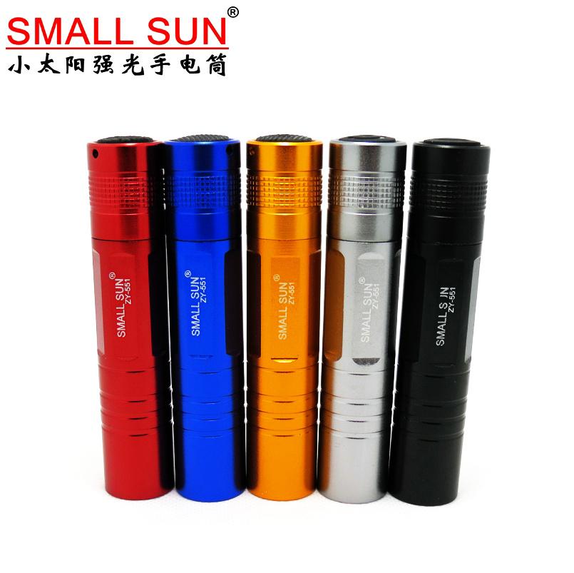 户外家用照明便携小手电筒 号电池电筒 5 迷你强光装 LED 551 小太阳