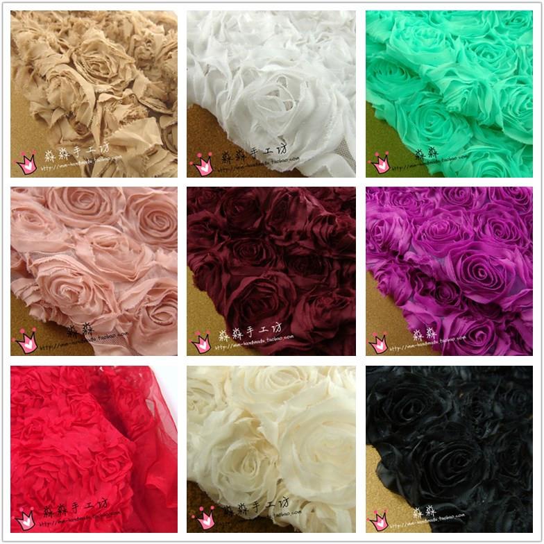 裝飾紡織布料 純色入彩色立體花玫瑰盤花 禮服婚紗盛裝蕾絲面料