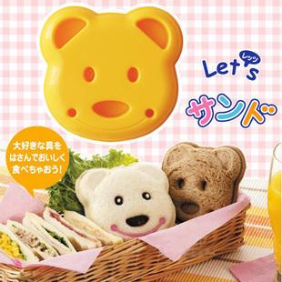 可愛小熊貓 三明治DIY模具 麵包手工製作器飯糰吐司 點心模盒