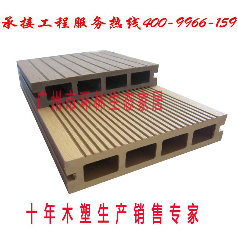 环林牌塑木地板阳台花园庭院别墅园林地板140*25空心地板户外地板