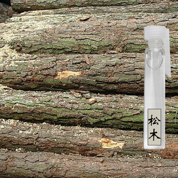 鑑香【松木】女士淡香水清新木香單香單一原味純味中性清香純潔