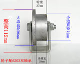 T T-groove pulley wheel heavy tools sheave grooves solid cast biaxially unilateral wear side wheel 100 * 35