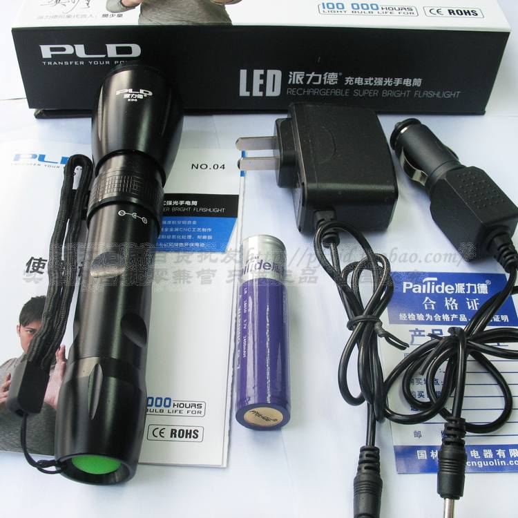 正品派力德 GL-K96 充電式伸縮調焦強光手電筒 防水手電 300流明