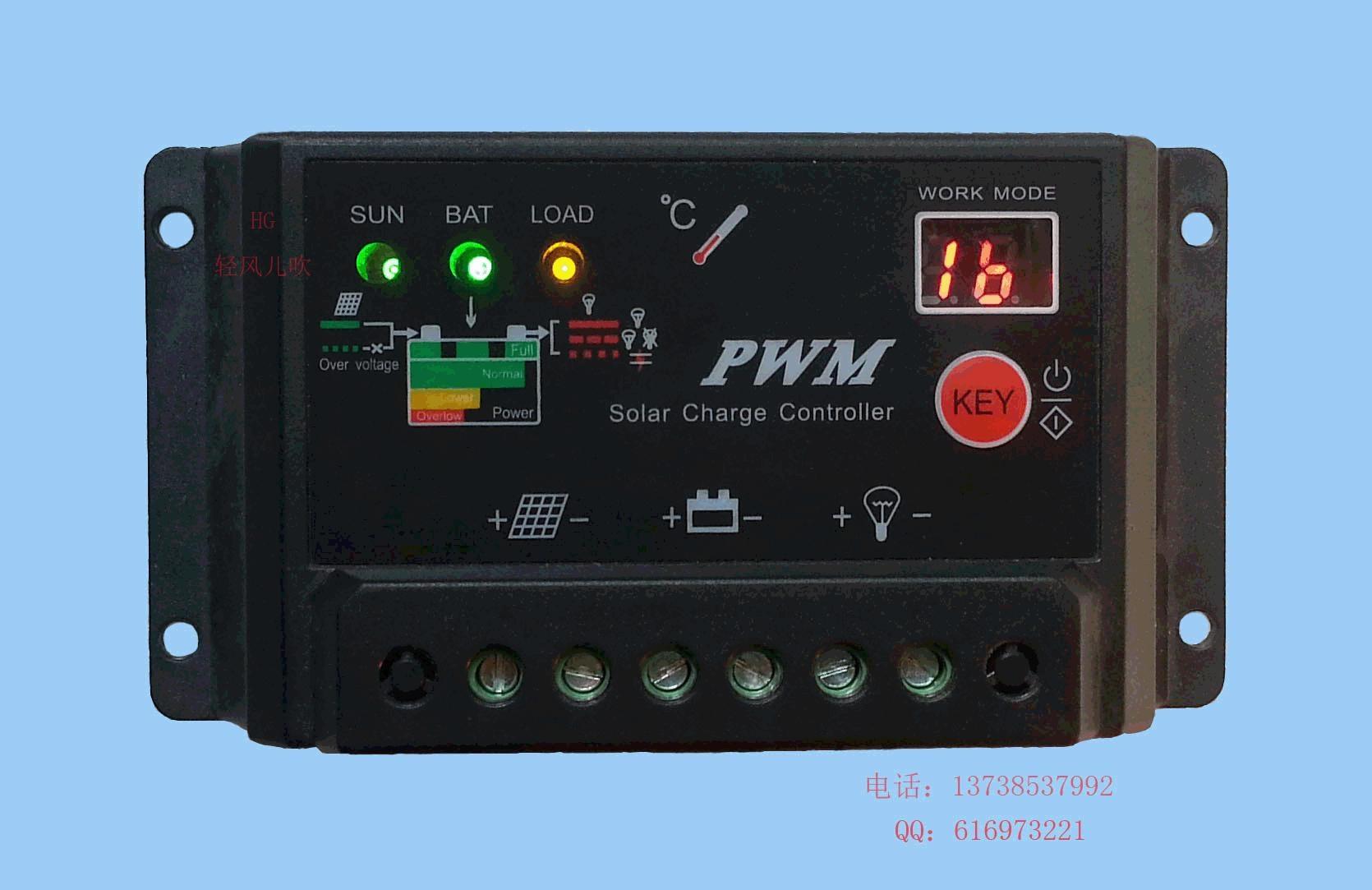太阳能控制器 20A 12V24V 自动识别 厂家直销 太阳能路灯控制器