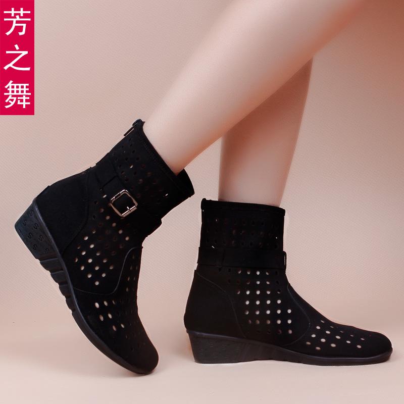 芳之舞 舞蹈鞋 廣場舞 真皮 跳舞鞋女士短靴軟底拉丁舞鞋增高舞鞋