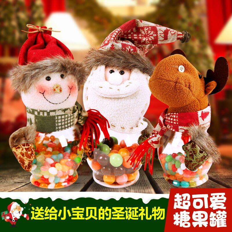 圣诞节糖果罐礼物盒子罐子平安果包装盒糖果袋苹果袋小礼品包装袋