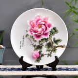 National color Tianxiang Luoyang peony flower porcelain ceramics crafts decorative plate hanging plate sitting plate decoration creative Chinese style