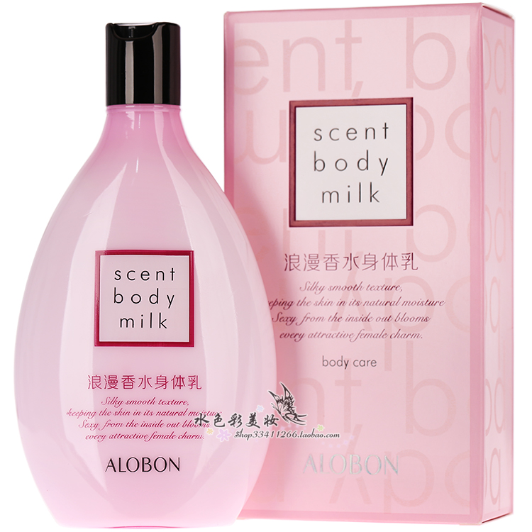 雅邦浪漫香水身體乳液持久留香潤膚乳霜香體全身補水保溼緊緻滋潤