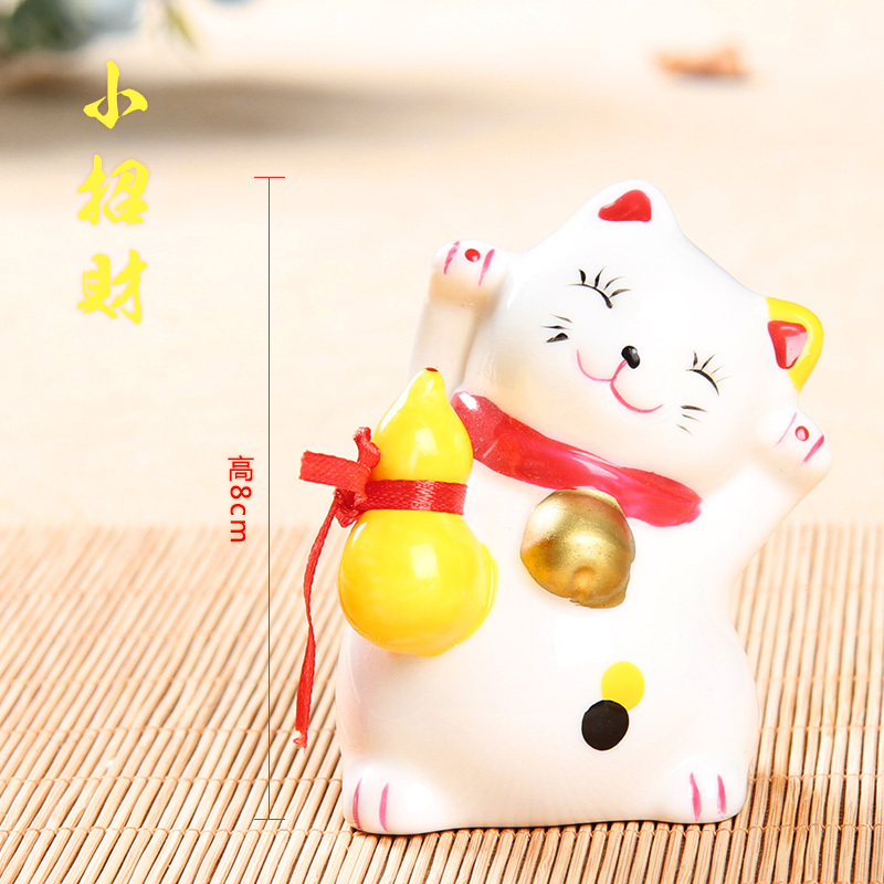 淘金幣抵扣迷你招財貓擺件特小號可愛陶瓷辦公桌創意家居飾品禮物