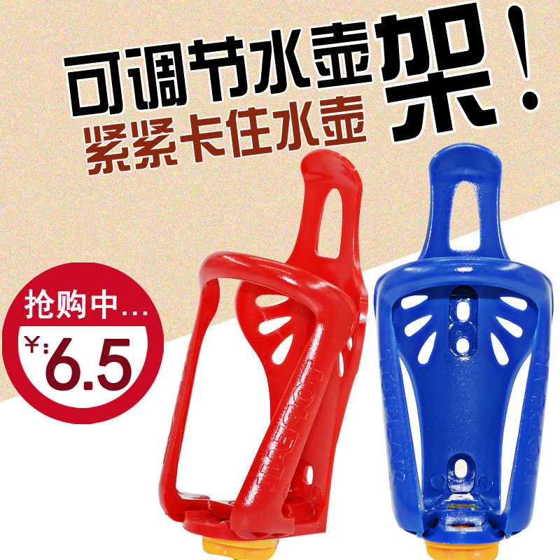 水壺架萬能通用茶杯架 電動摩托車放水杯支架水杯架 公路車水瓶架