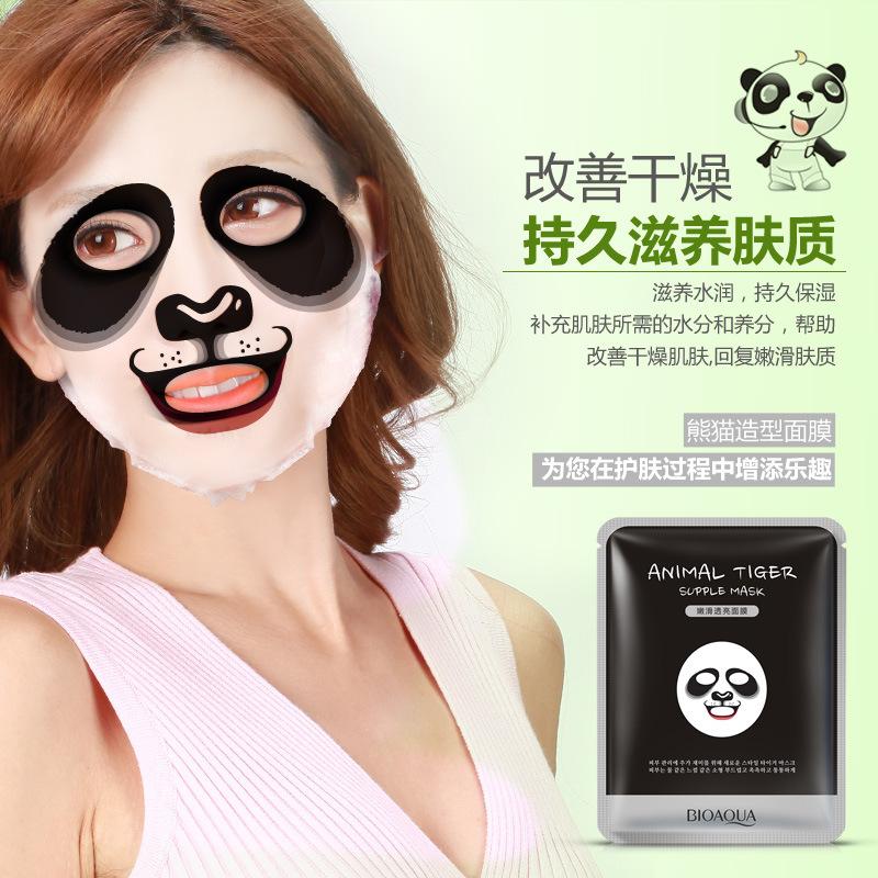 送一 10 泊泉雅动物面膜熊猫面膜贴补水保湿控油舒缓肌肤收缩毛孔满