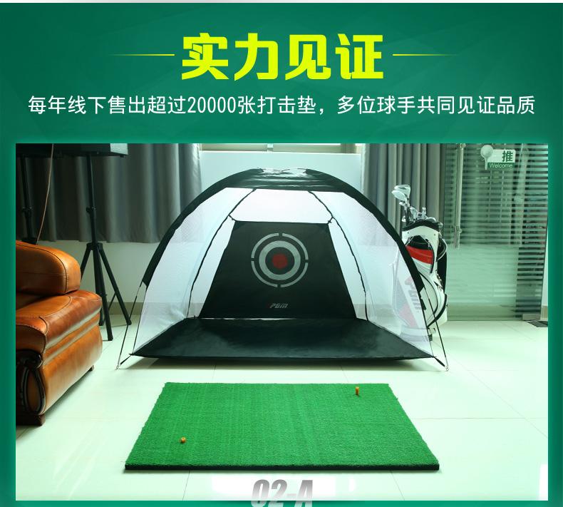 送球!PGM 高尔夫打击垫 加厚练习垫 挥杆训练习器 家庭便携球垫