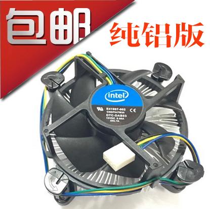 英特爾1150 1156 1155針臺式電腦 靜音版CPU風扇  CPU散熱器 包郵