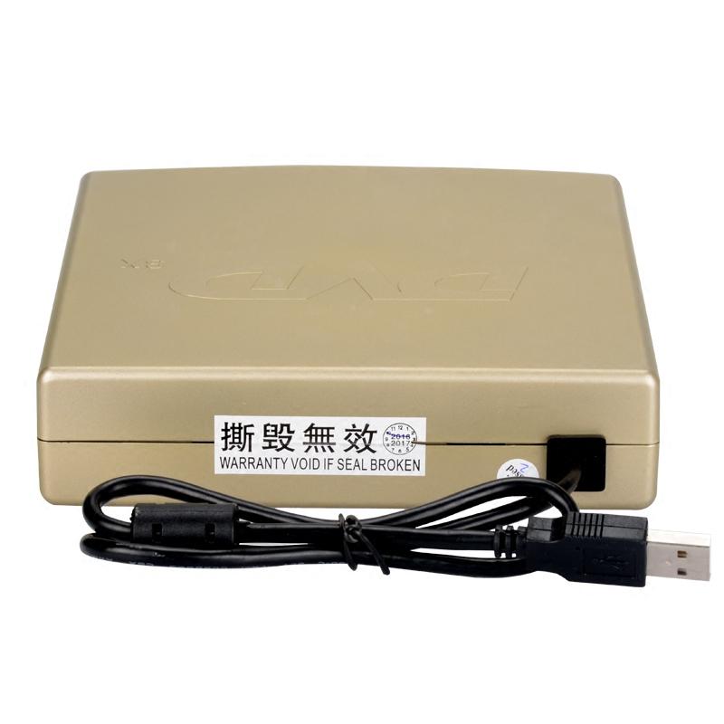 通用车载安卓大屏导航吸入式DVD碟盒/汽车usb连接dvd影碟机播放器
