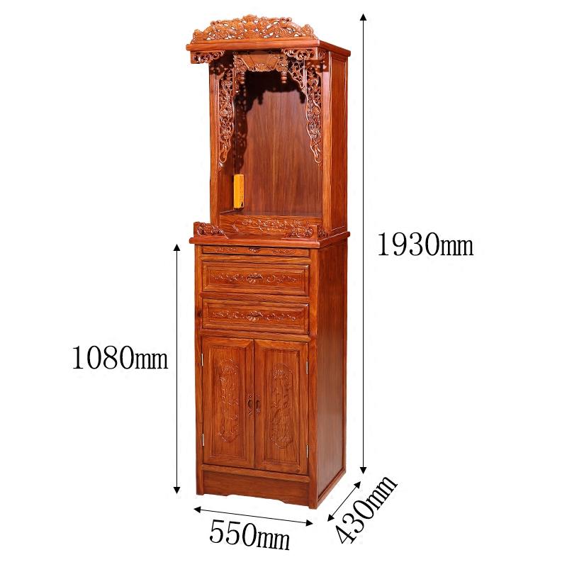 红木佛龛立柜 中式供桌佛柜实木菩萨供台 佛像居家供奉台家用神台