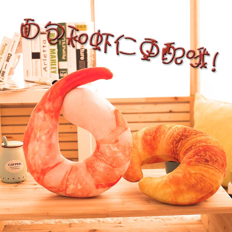 創意個性模擬蝦仁頸枕U型食物午睡護頸卡通學生趴睡午休枕頭抱枕
