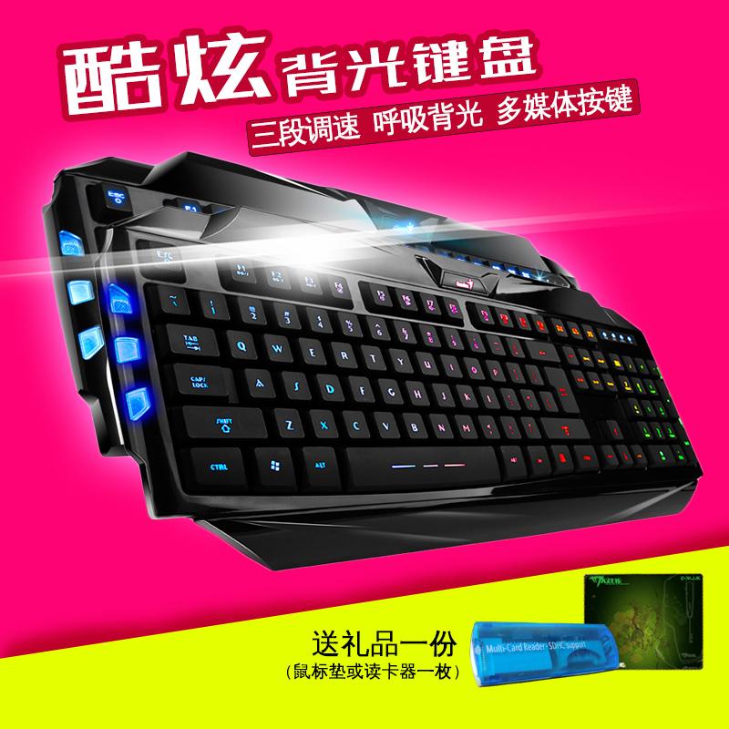 包郵 精靈雷神K5 七彩背光鍵盤 遊戲有線發光鍵盤  LOL筆記本usb