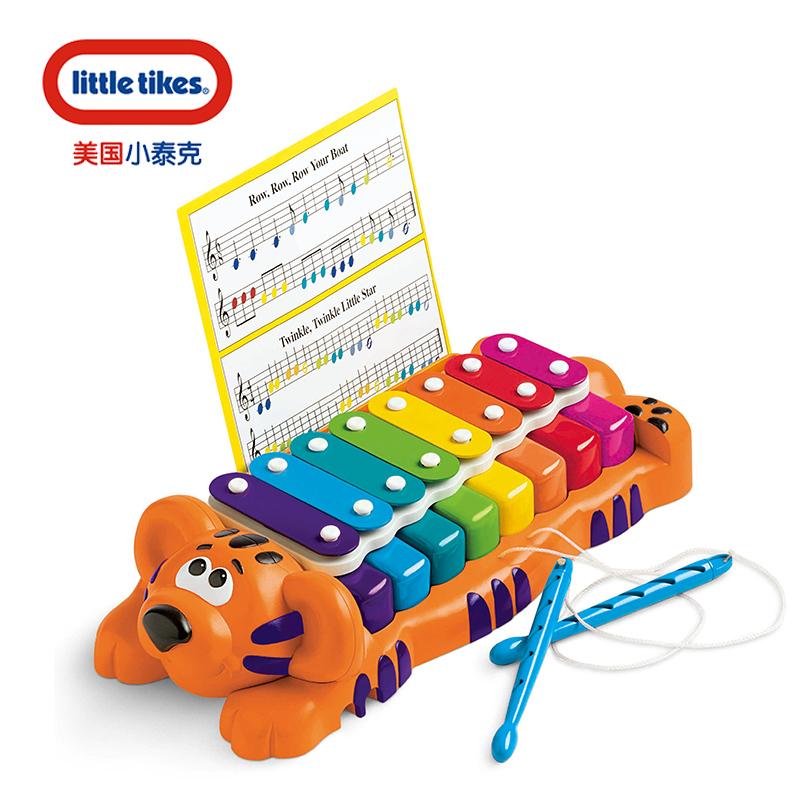 Little tikes小泰克老虎琴小钢琴儿童电子琴宝宝婴儿玩具琴手敲琴