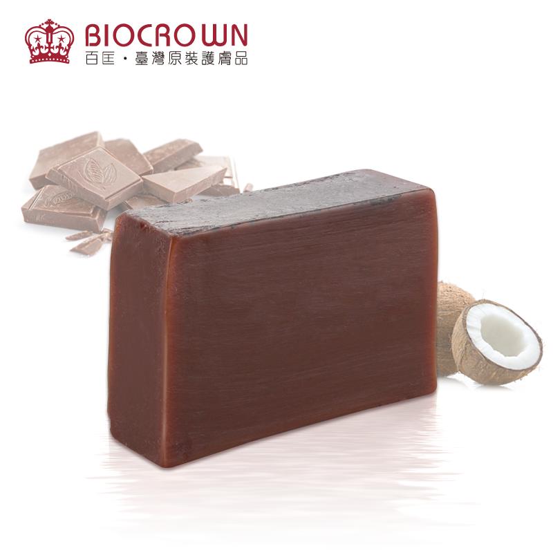 百匡 臺灣進口 巧克力椰子手工皁 潔面皂 去角質 嫩膚 補水保溼