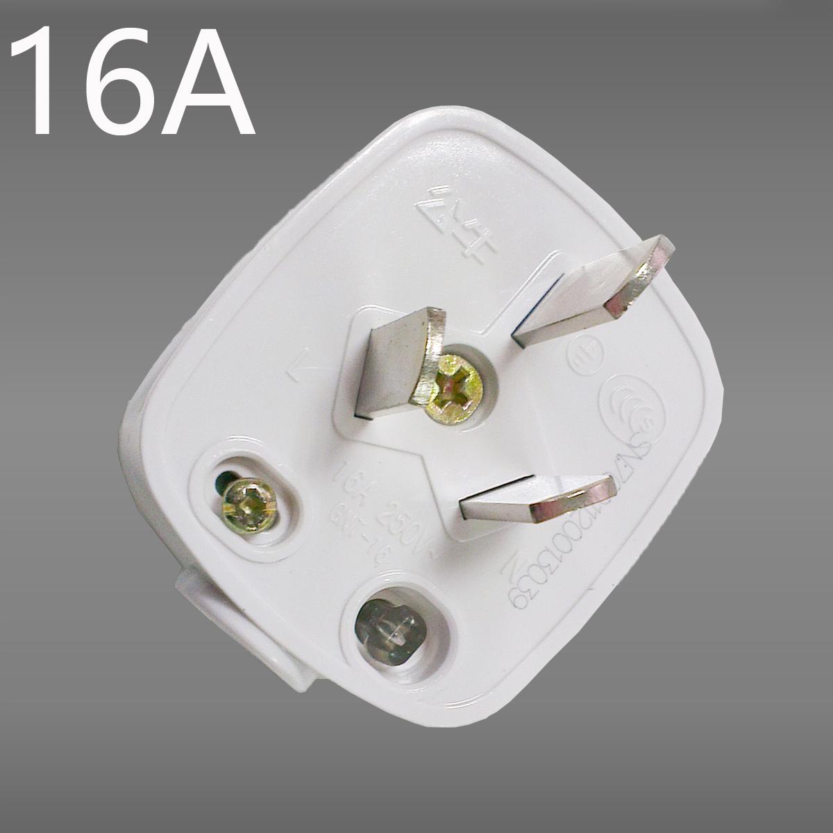 公牛插頭GNT-16三腳三眼大功率 16A插頭空調熱水器電油汀4000瓦用