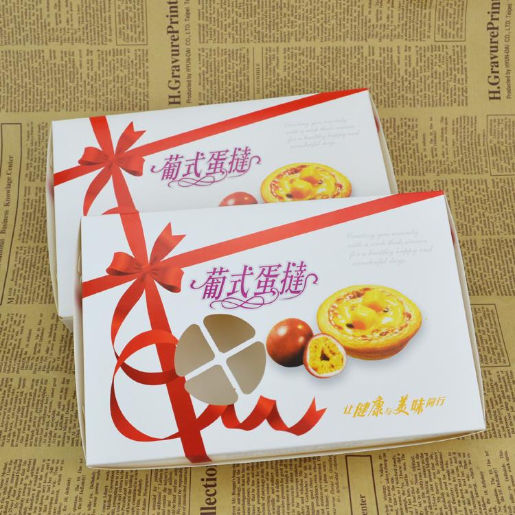 華信天誠 蛋撻盒2粒6粒裝 蛋撻包裝盒 西點點心盒100個食品包裝盒