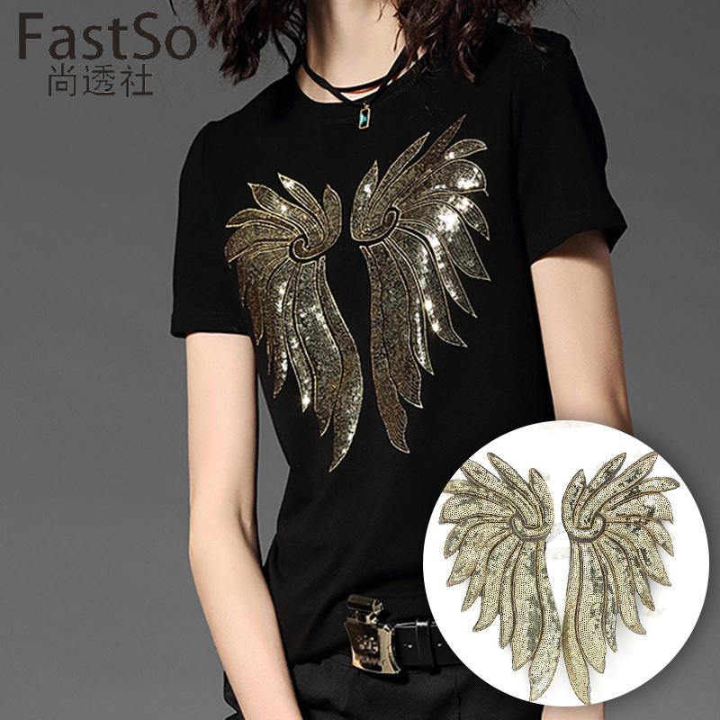 金色珠片布貼大號衣服補丁貼亮片翅膀T恤裝飾貼花個性時尚衣服貼