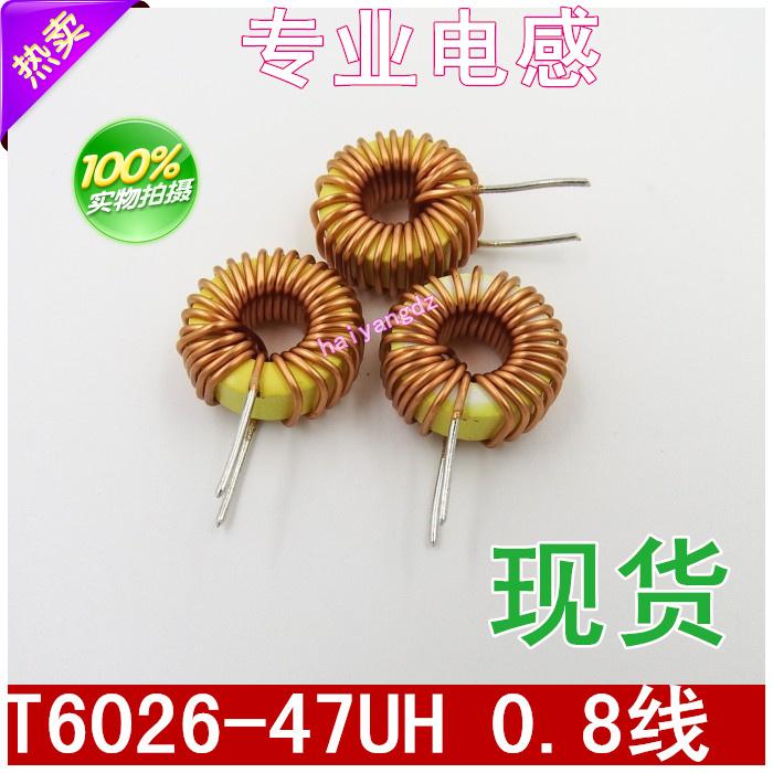 立式 15mm 47UH 6A 0.8線 磁環繞線電感 6026黃白環 環形電感