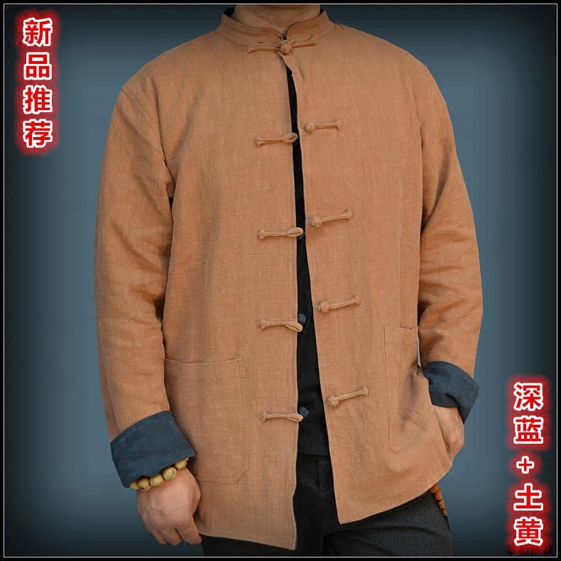 唐装中国风男棉麻外套双面穿男中年中式爸爸装休闲宽松中山装上衣