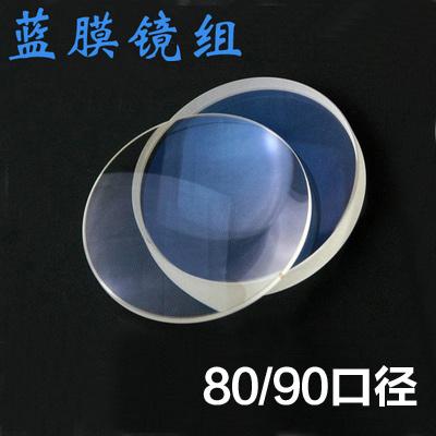 天文望遠鏡DIY製作 80mm透鏡 消色差折射物鏡 反射天文 配件目鏡