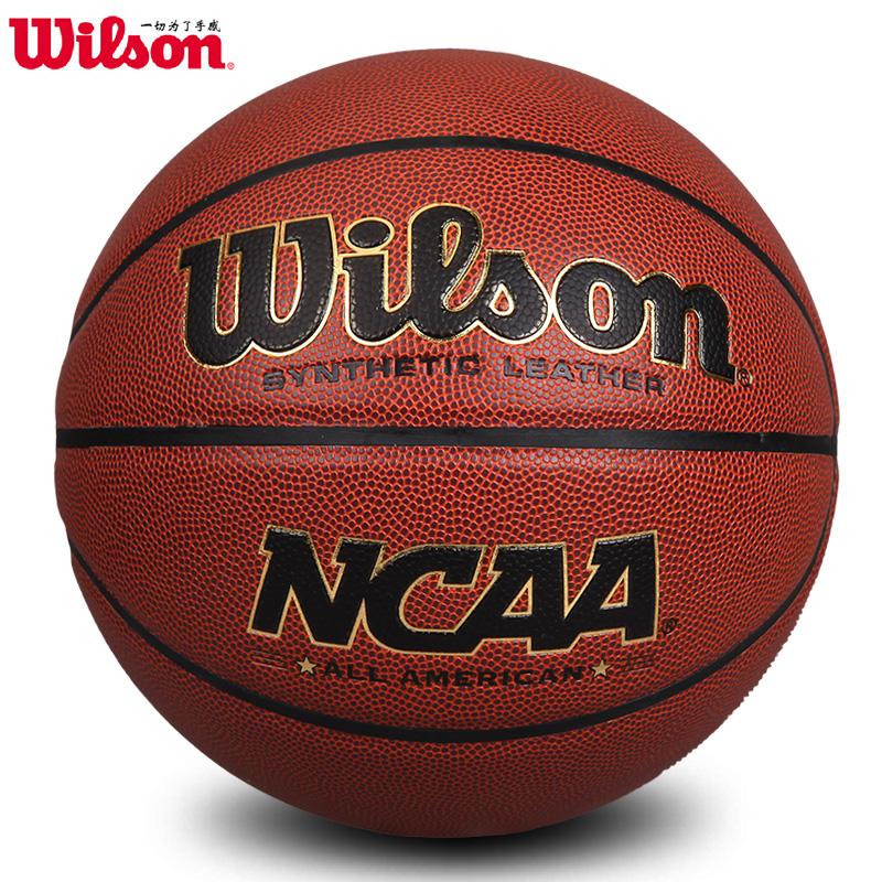 威爾勝wilson官方正品NCAA學生室外水泥地耐磨7號成人比賽籃球