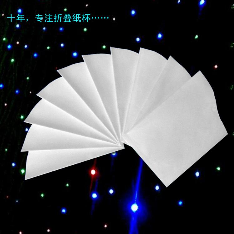 一次性紙杯 環保摺疊超市飲水袋 機場喝水小紙袋 信封式紙杯200只