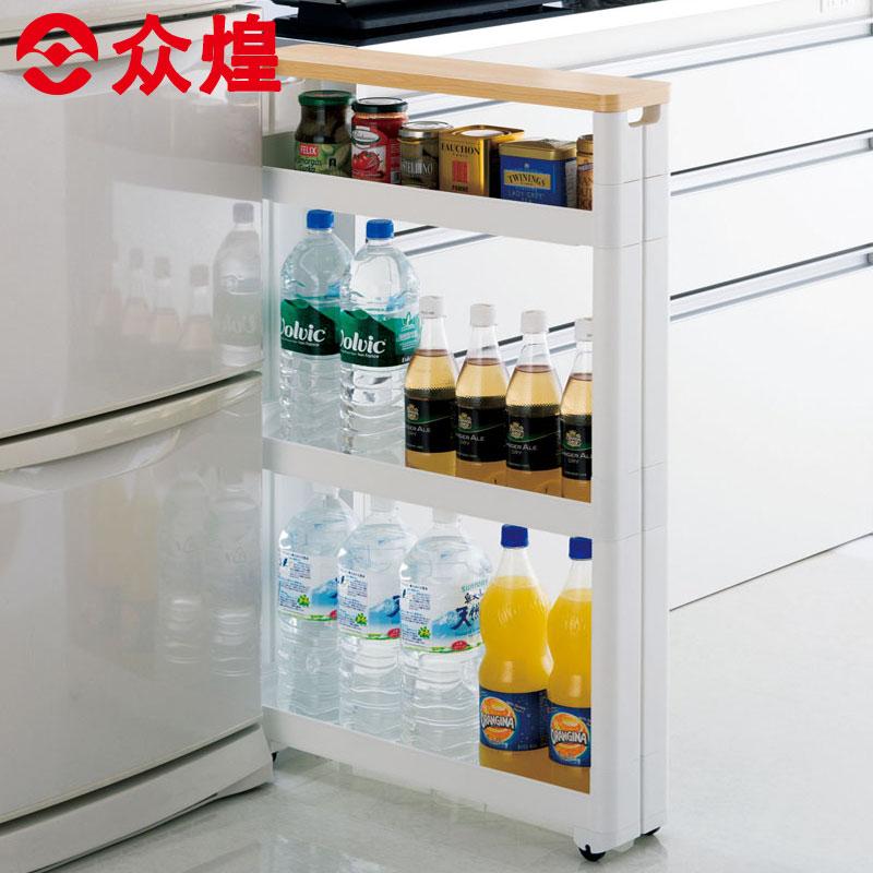 冰箱架日本廚房夾縫架整理架置物儲物架衛生間洗衣機縫隙收納架子