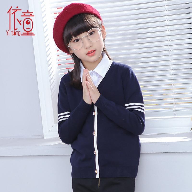 女童针织开衫V领学院风中大童英伦毛衣长袖纯棉儿童新款外套秋装