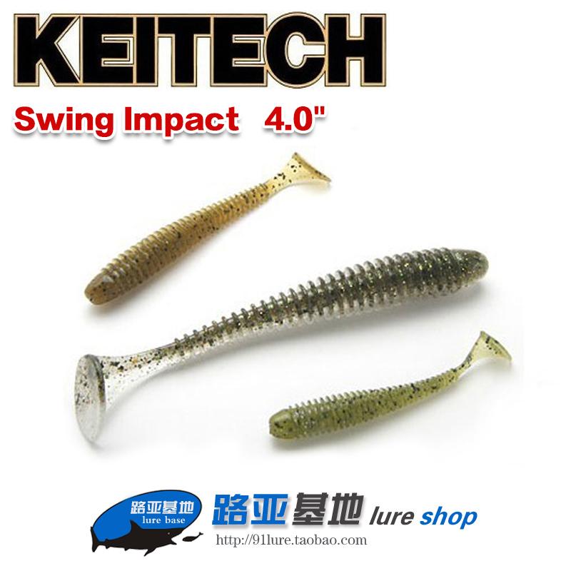 【路亞基地】日本 KEITECH Swing Impact 4寸震動T尾魚進口軟餌蟲