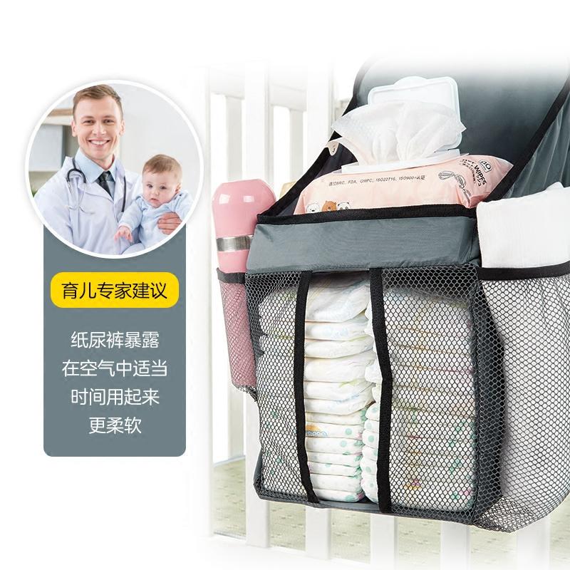 婴儿床收纳袋游戏床挂袋床头收纳婴儿床置物架尿布挂袋木床通用