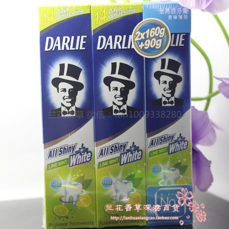 香港代購14天黑人全亮白牙膏青檸薄荷牙膏三盒裝160*2+90g