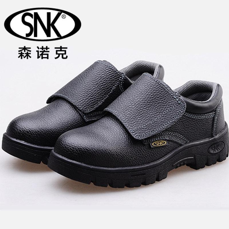 電焊工安全鞋勞保鞋男防臭鋼包頭透氣款防砸防刺穿真皮夏季工作鞋