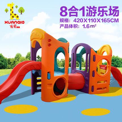 儿童室内室外家用滑梯组合游乐场滑滑梯大型游乐园玩具幼儿园设备