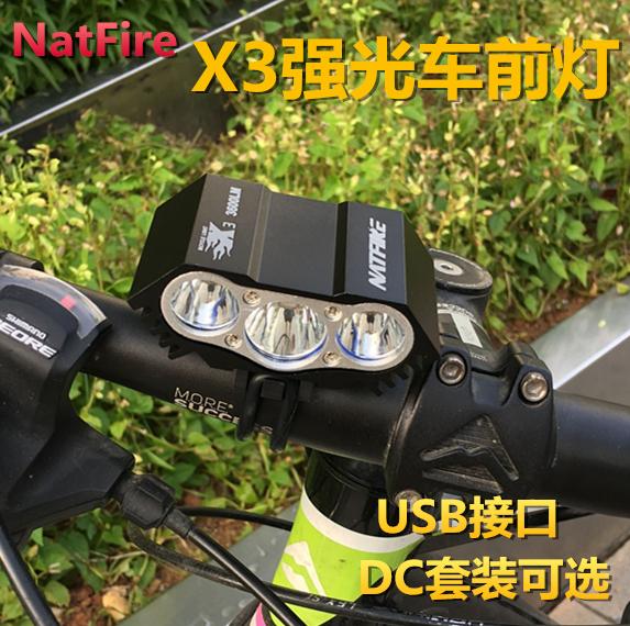 山地車自行車燈前燈L2t6強光夜行燈USB充電單車照明防水騎行裝備
