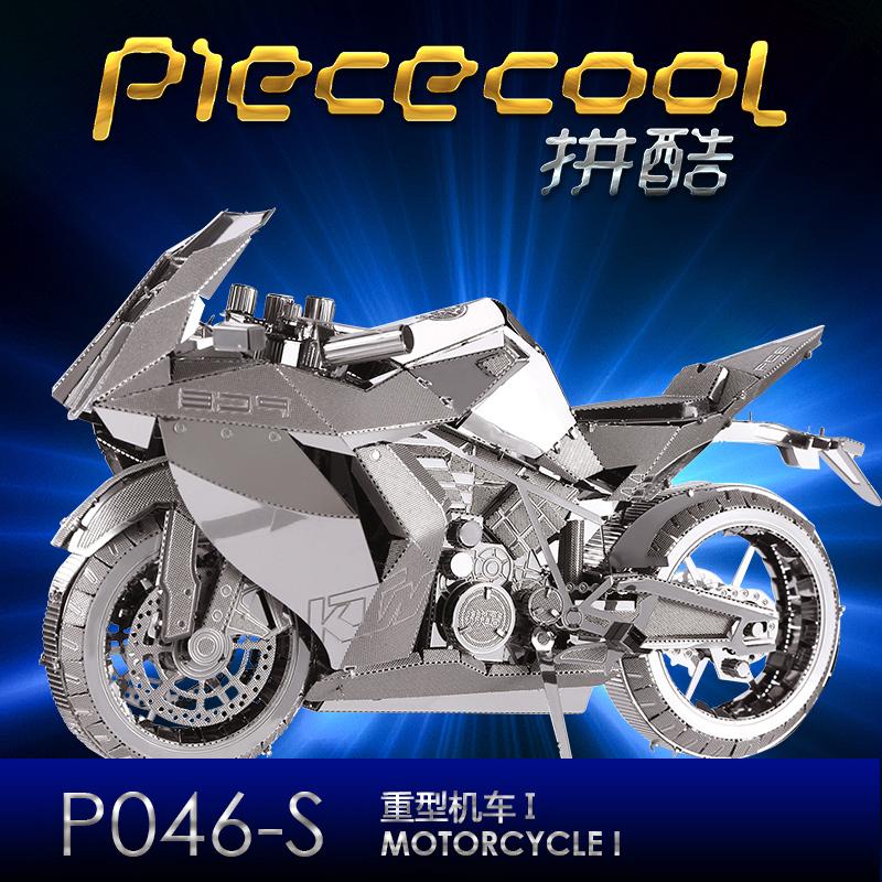 拼酷3d立體拼圖重型機車摩托車金屬拼裝模型玩具DIY手工創意禮物