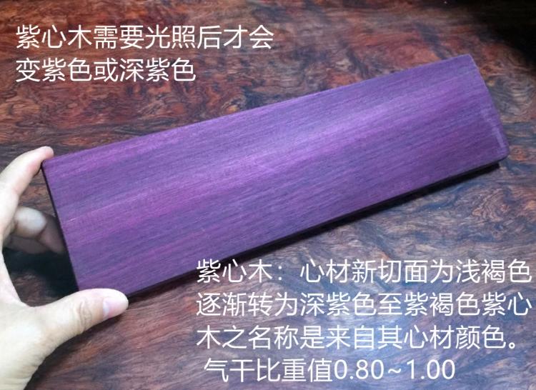 下脚料边角料佛珠实木雕刻原料木头原木勺子料 diy 红木料紫檀木料