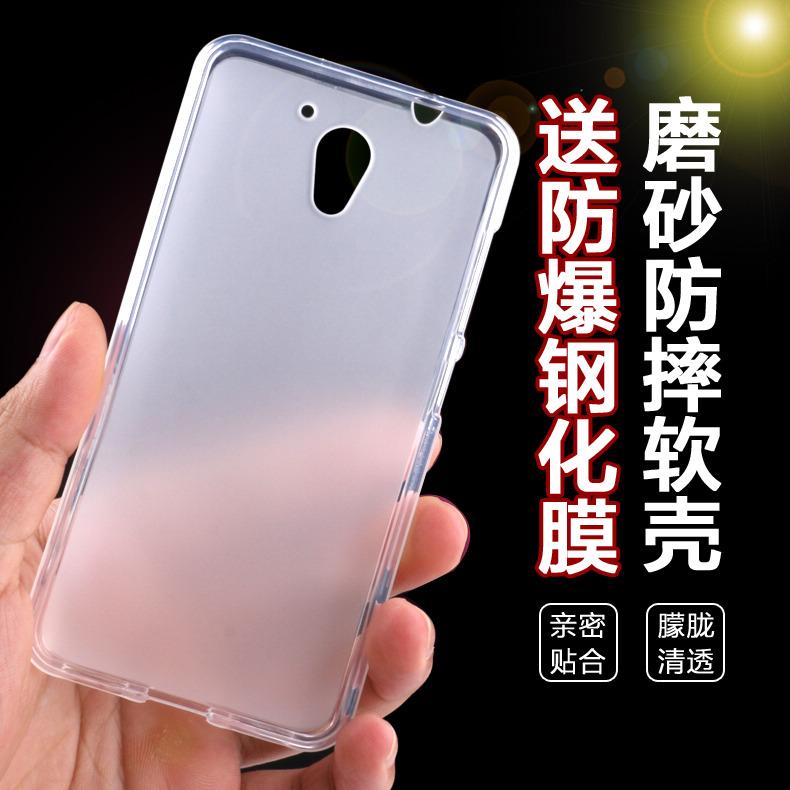 中興BA510手機殼中興A510手機套保護套矽膠軟套防摔外殼zte A510