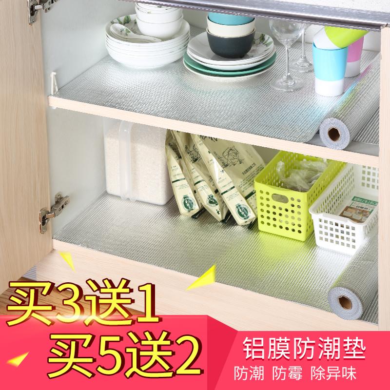 加厚橱柜贴纸铝箔防潮垫铝膜厨房餐桌抽屉垫防油防水橱柜垫鞋柜垫